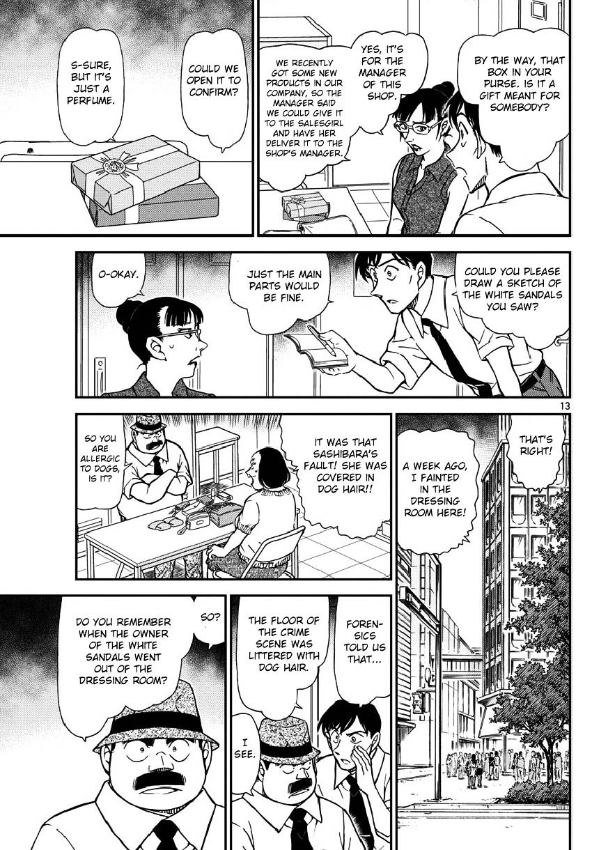 Detective Conan Chapter 970  Online Free Manga Read Image 15