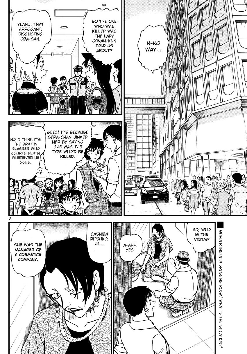 Detective Conan Chapter 970  Online Free Manga Read Image 4