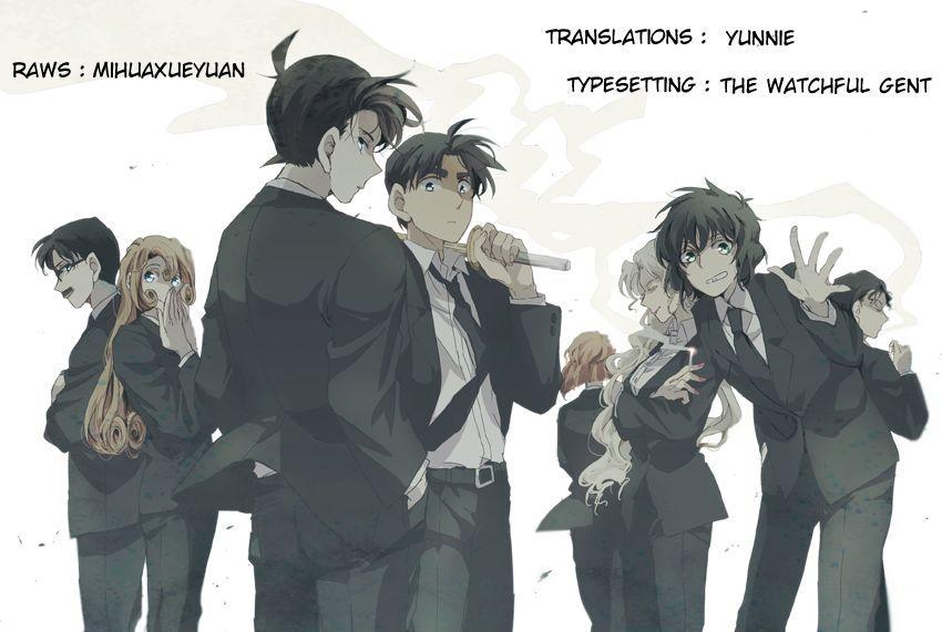 Detective Conan Chapter 971  Online Free Manga Read Image 1