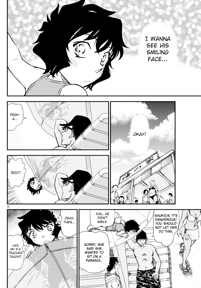 Detective Conan Chapter 972  Online Free Manga Read Image 7