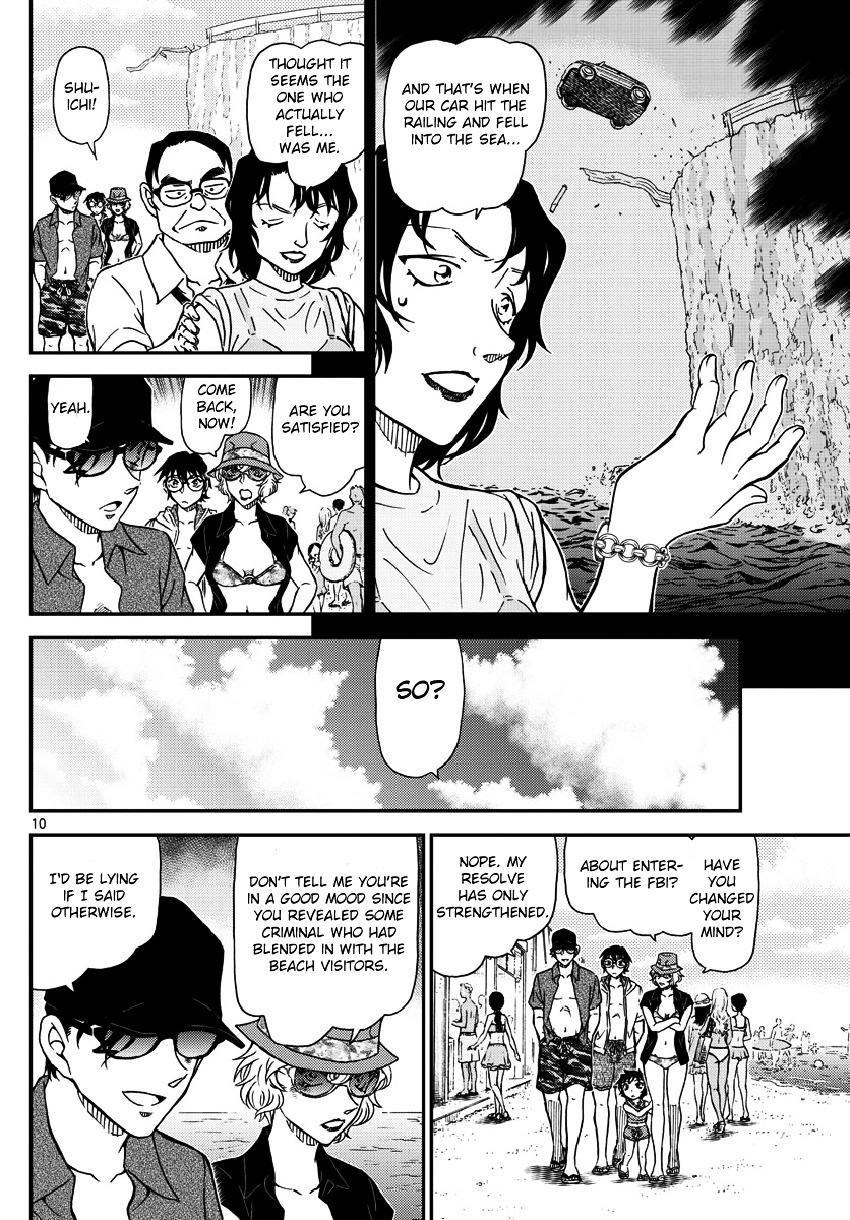Detective Conan Chapter 974  Online Free Manga Read Image 11