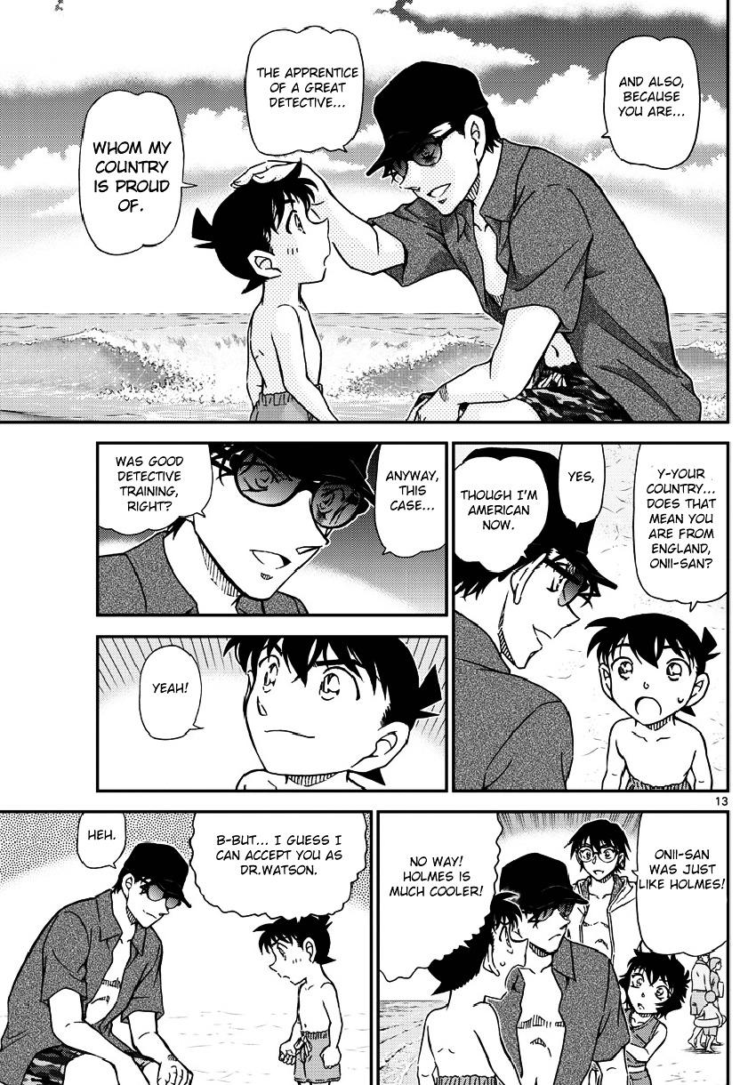 Detective Conan Chapter 974  Online Free Manga Read Image 14