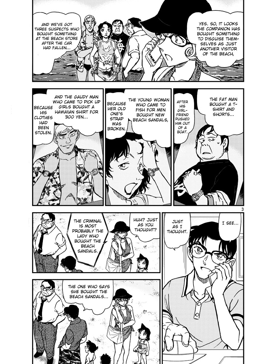 Detective Conan Chapter 974  Online Free Manga Read Image 4