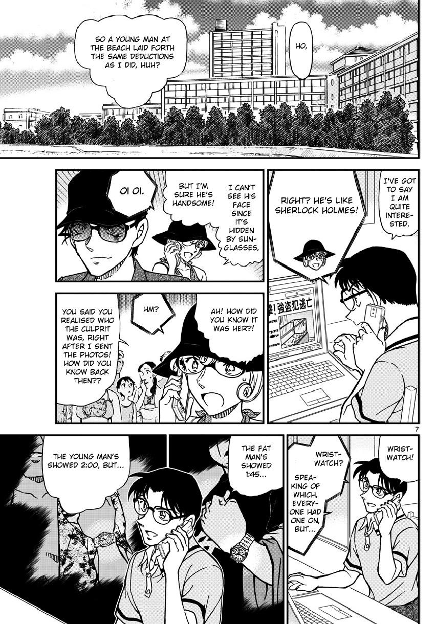 Detective Conan Chapter 974  Online Free Manga Read Image 8