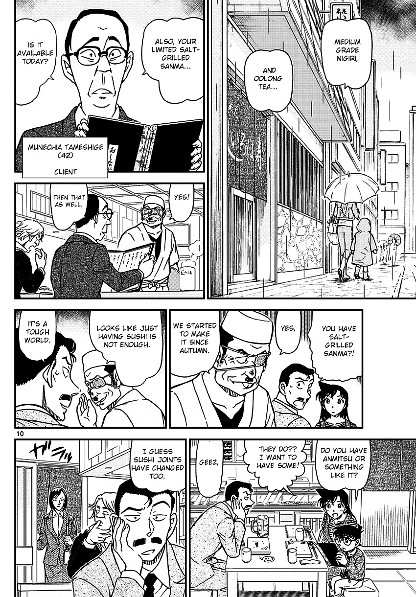 Detective Conan Chapter 975  Online Free Manga Read Image 12