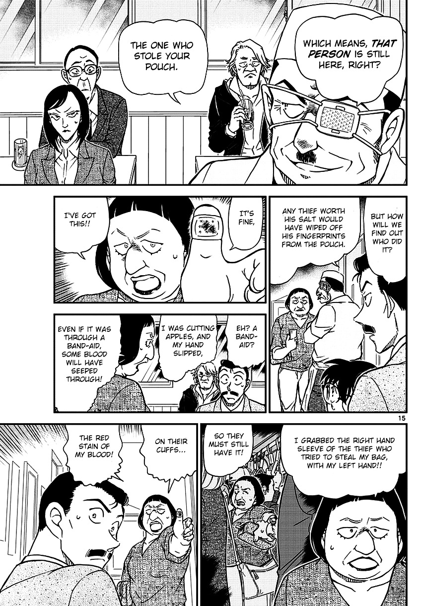 Detective Conan Chapter 975  Online Free Manga Read Image 17