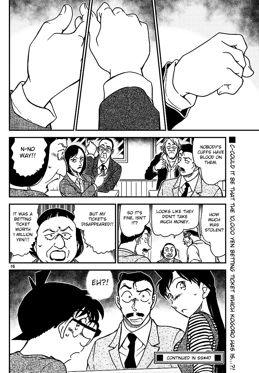 Detective Conan Chapter 975  Online Free Manga Read Image 18