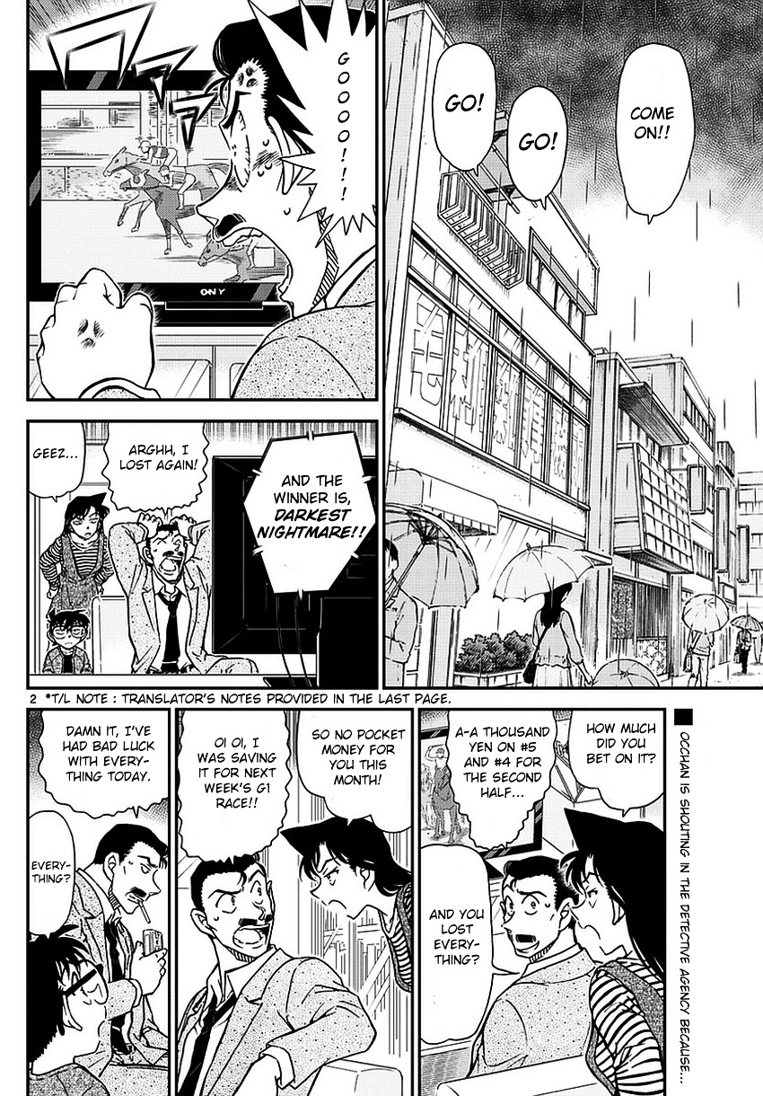 Detective Conan Chapter 975  Online Free Manga Read Image 4