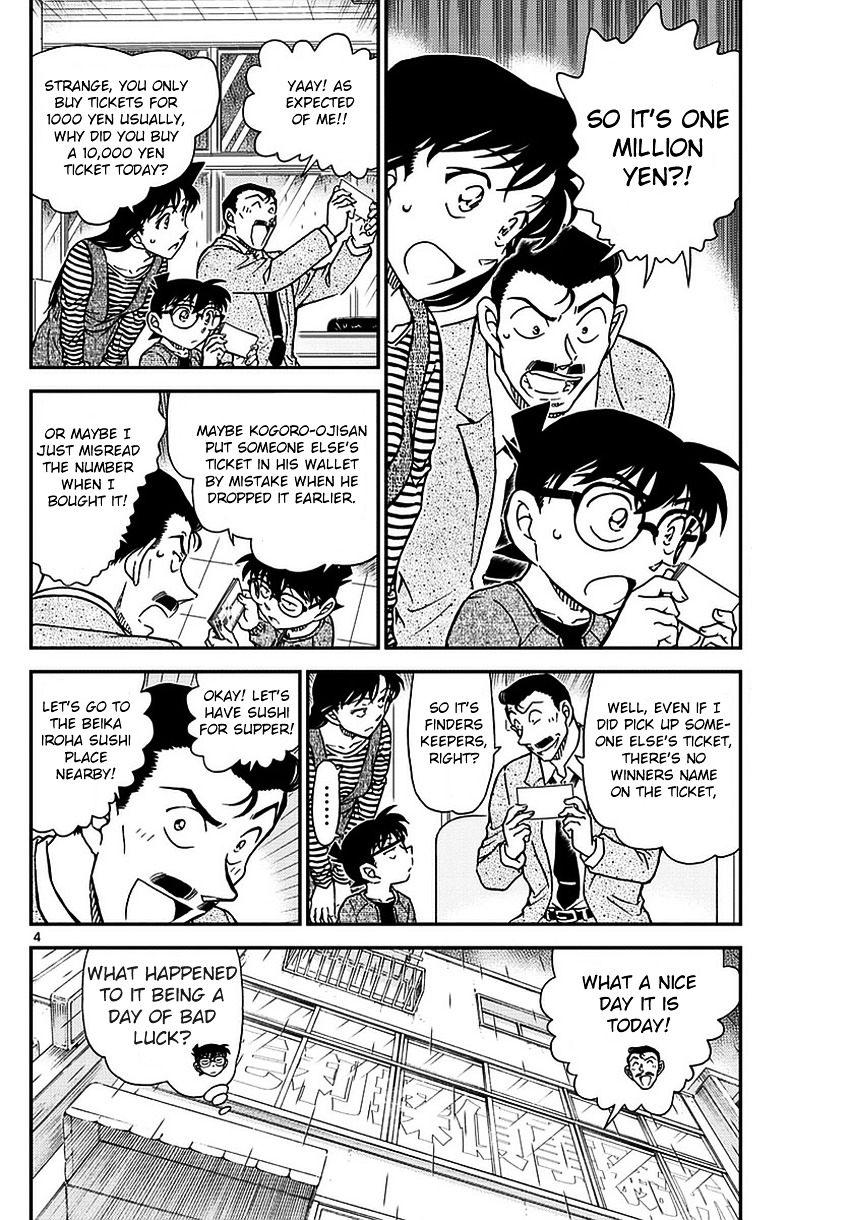 Detective Conan Chapter 975  Online Free Manga Read Image 6
