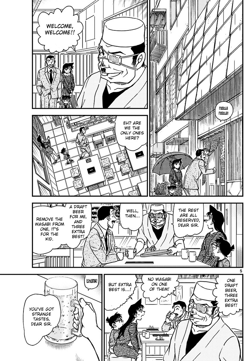 Detective Conan Chapter 975  Online Free Manga Read Image 7