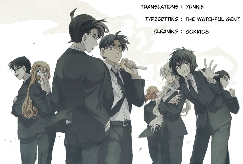 Detective Conan Chapter 976  Online Free Manga Read Image 1