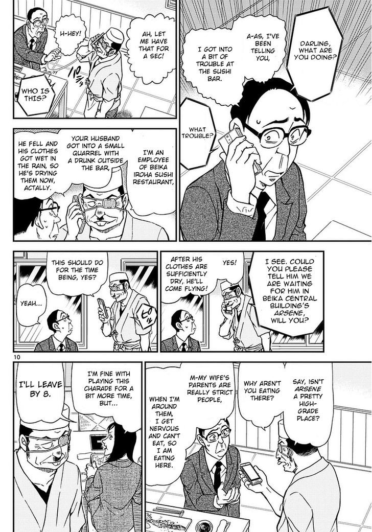 Detective Conan Chapter 976  Online Free Manga Read Image 11