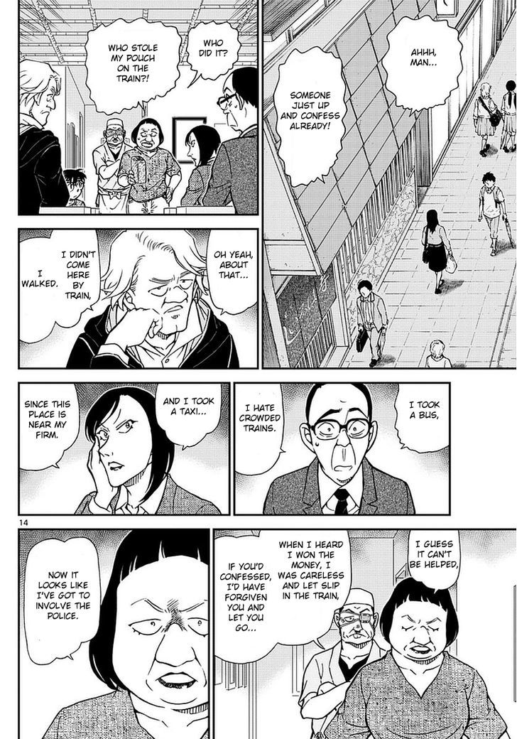 Detective Conan Chapter 976  Online Free Manga Read Image 15