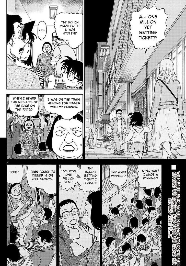 Detective Conan Chapter 976  Online Free Manga Read Image 3