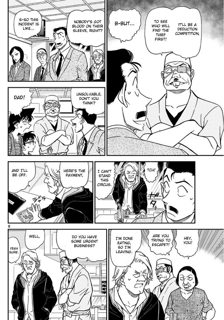Detective Conan Chapter 976  Online Free Manga Read Image 9