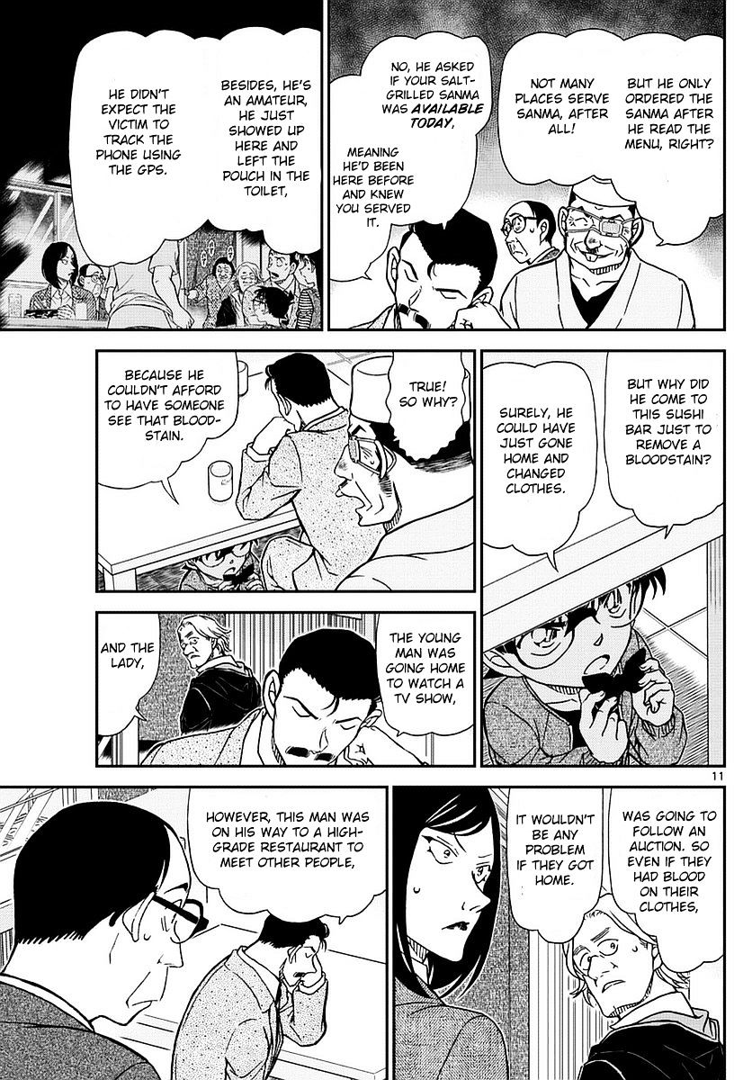 Detective Conan Chapter 977  Online Free Manga Read Image 12