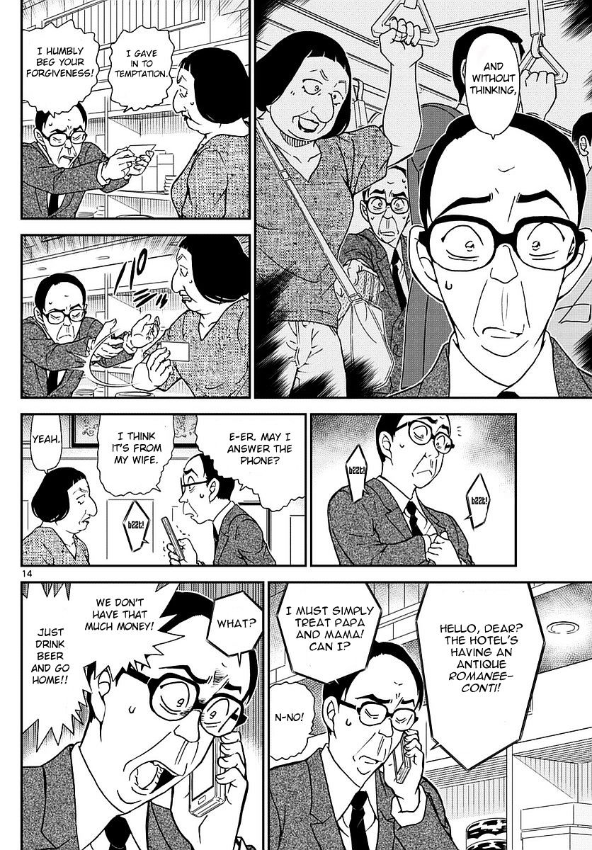 Detective Conan Chapter 977  Online Free Manga Read Image 15