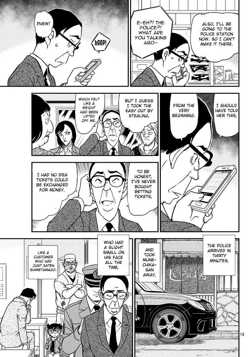 Detective Conan Chapter 977  Online Free Manga Read Image 16