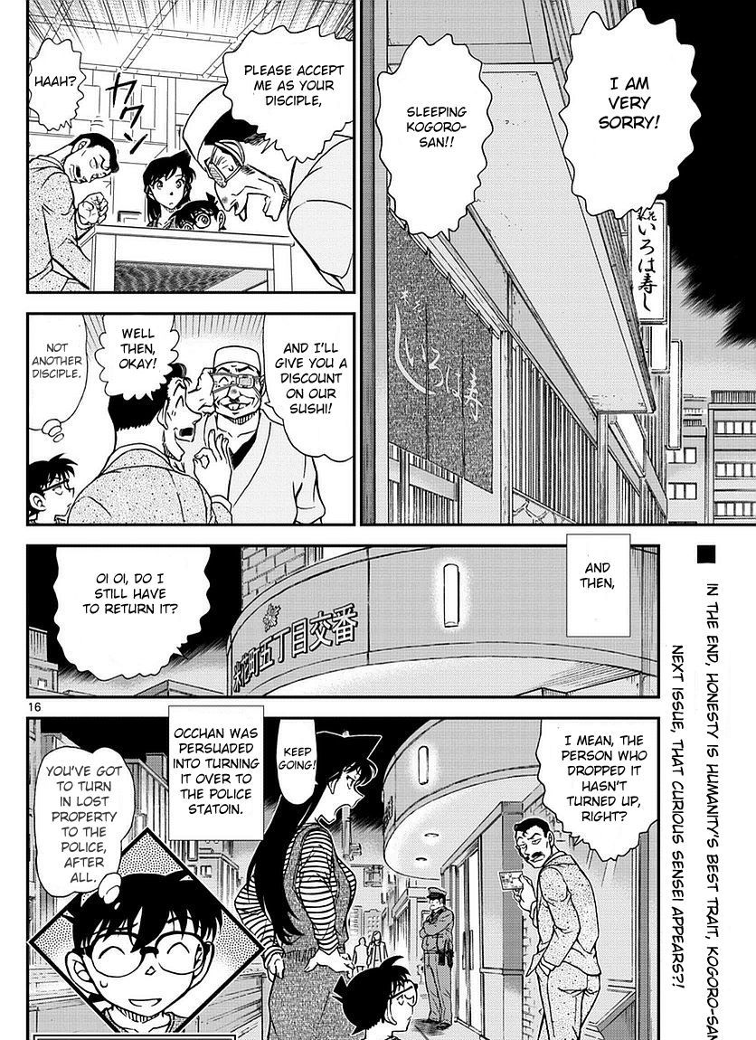Detective Conan Chapter 977  Online Free Manga Read Image 17