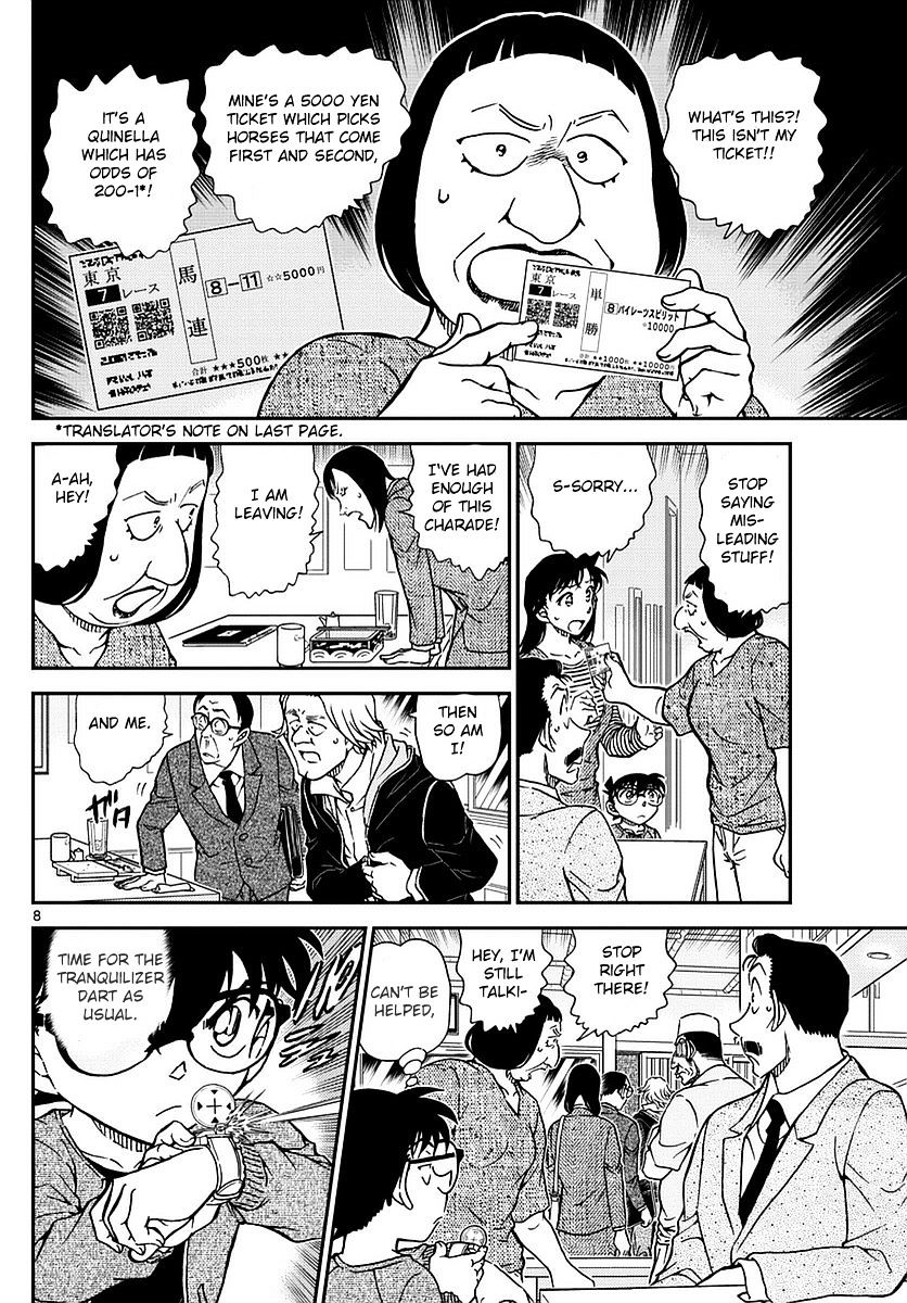 Detective Conan Chapter 977  Online Free Manga Read Image 9