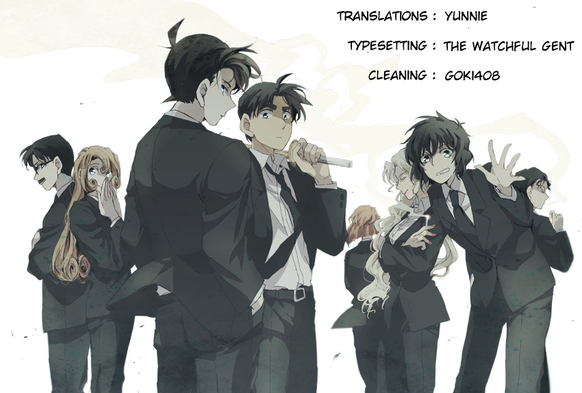 Detective Conan Chapter 978  Online Free Manga Read Image 1