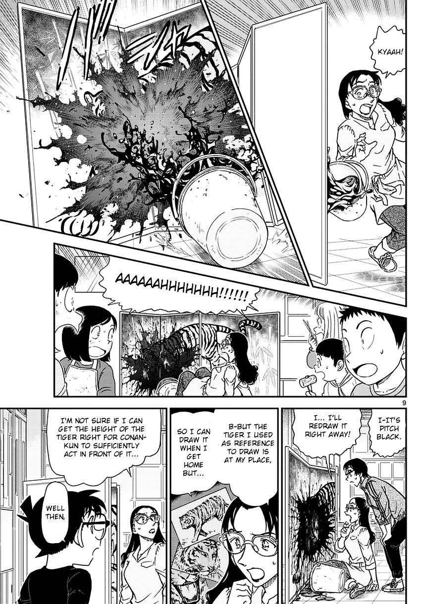 Detective Conan Chapter 978  Online Free Manga Read Image 10