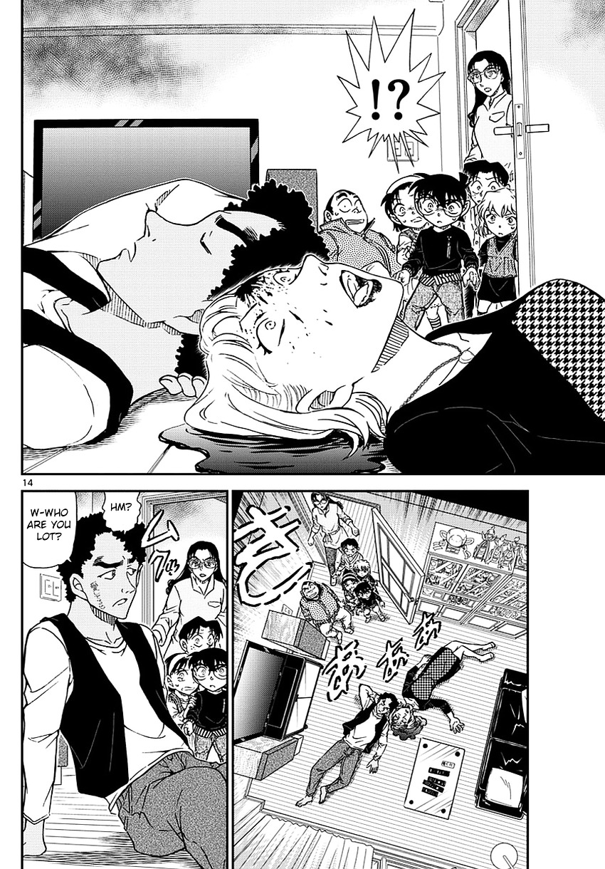 Detective Conan Chapter 978  Online Free Manga Read Image 15