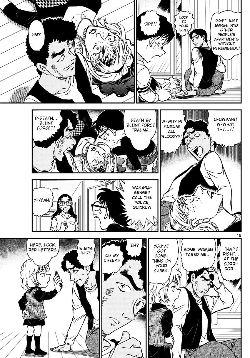 Detective Conan Chapter 978  Online Free Manga Read Image 16