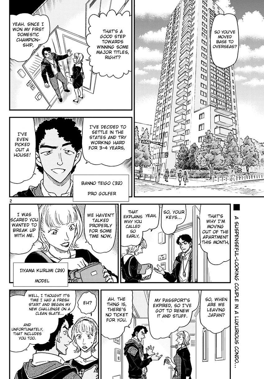 Detective Conan Chapter 978  Online Free Manga Read Image 3