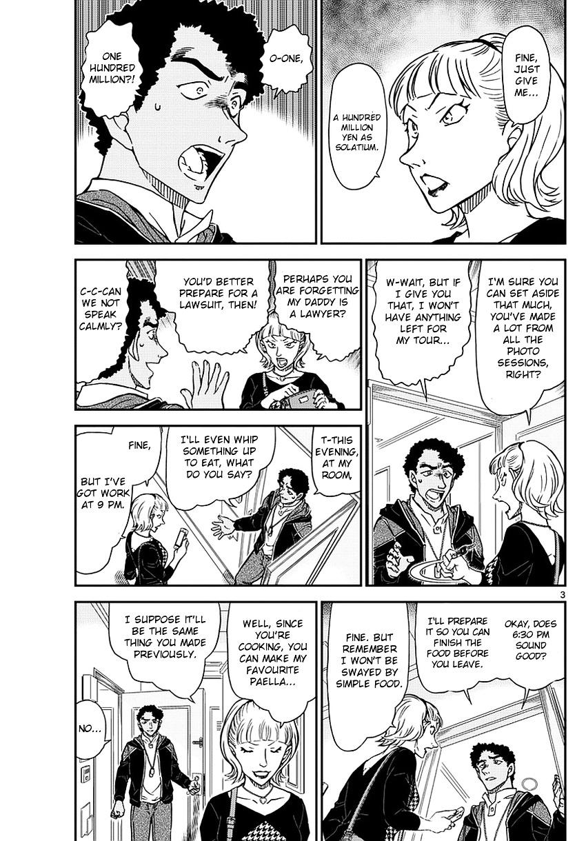 Detective Conan Chapter 978  Online Free Manga Read Image 4