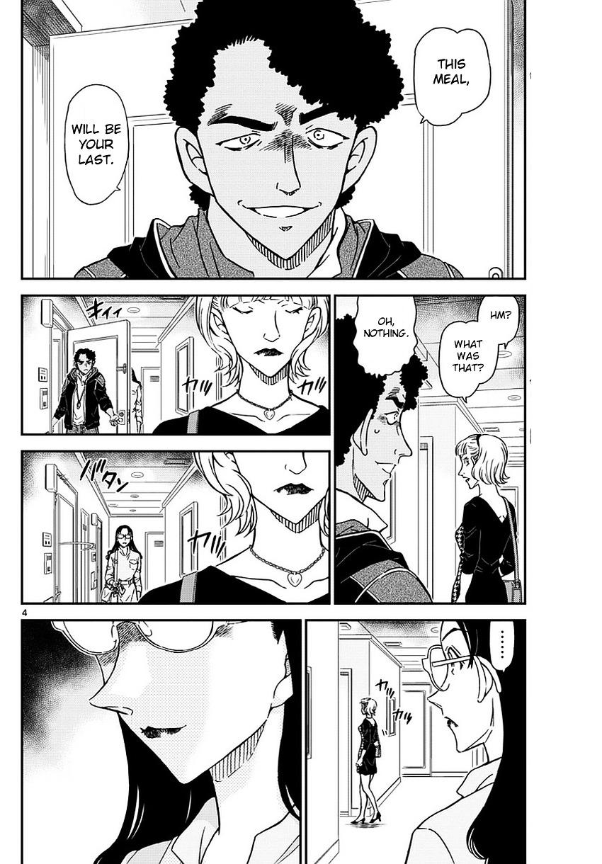 Detective Conan Chapter 978  Online Free Manga Read Image 5