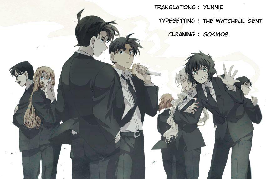 Detective Conan Chapter 979  Online Free Manga Read Image 1