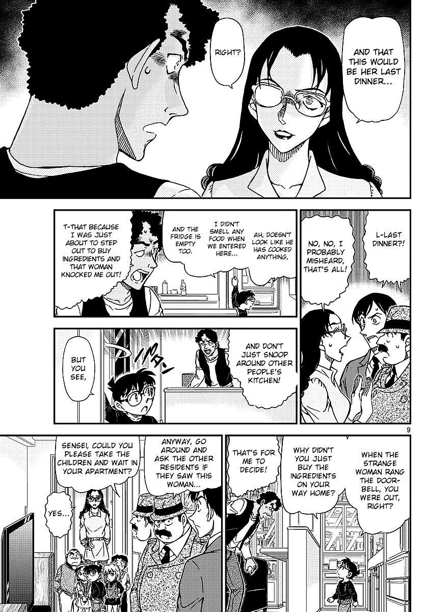 Detective Conan Chapter 979  Online Free Manga Read Image 10