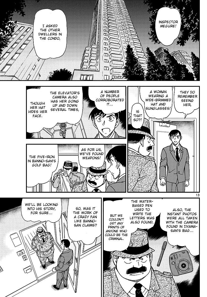 Detective Conan Chapter 979  Online Free Manga Read Image 14