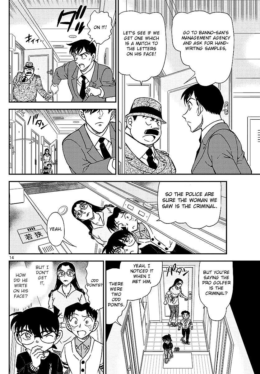 Detective Conan Chapter 979  Online Free Manga Read Image 15