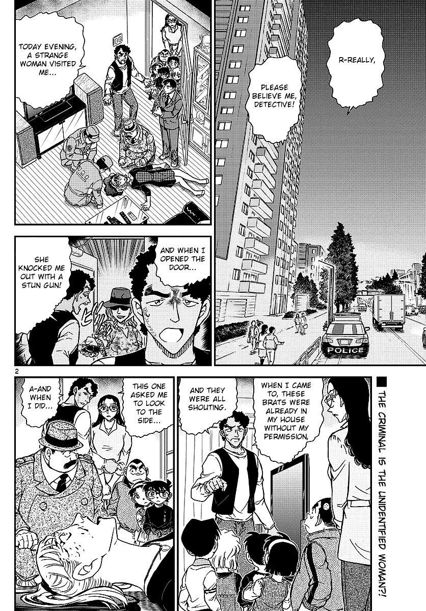 Detective Conan Chapter 979  Online Free Manga Read Image 3