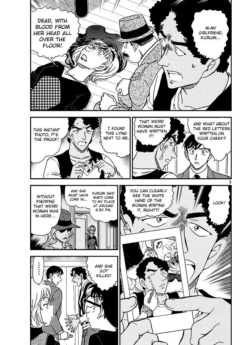 Detective Conan Chapter 979  Online Free Manga Read Image 4