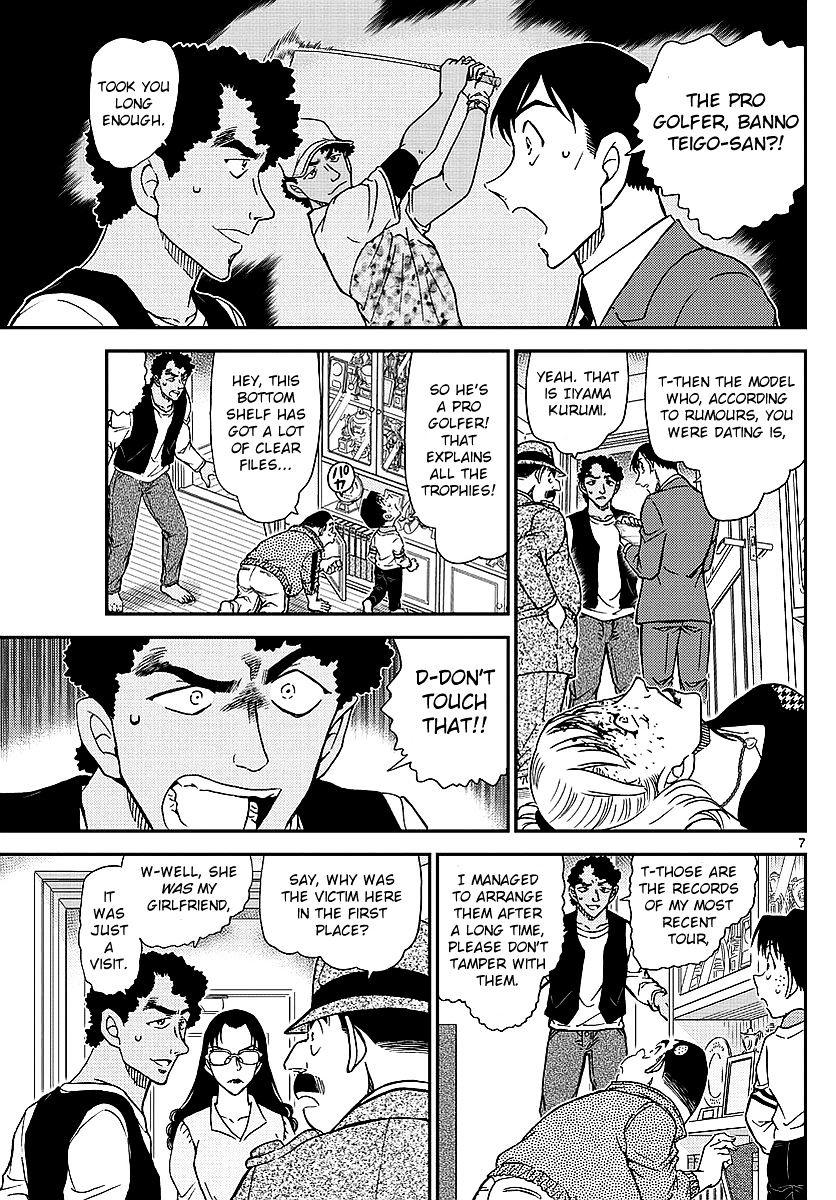 Detective Conan Chapter 979  Online Free Manga Read Image 8