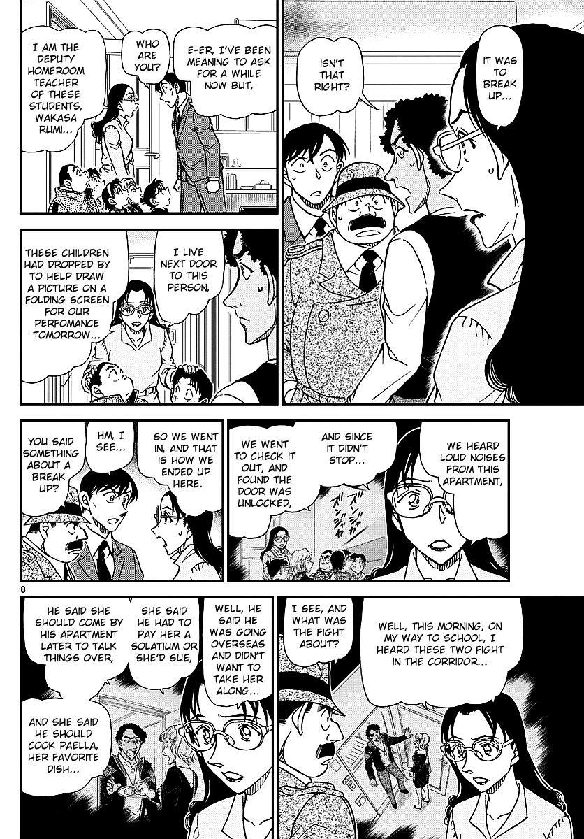 Detective Conan Chapter 979  Online Free Manga Read Image 9
