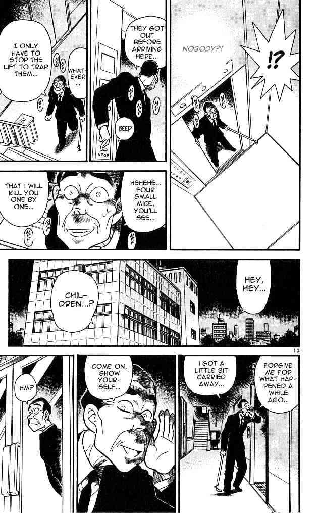 Detective Conan Chapter 98  Online Free Manga Read Image 10