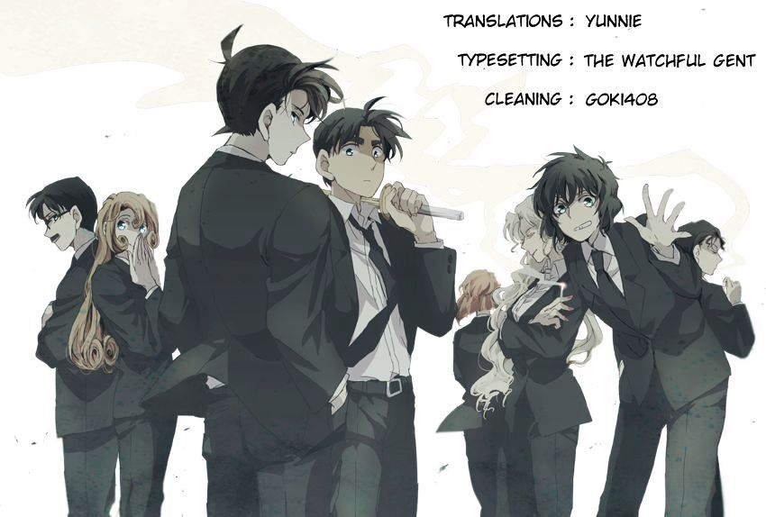 Detective Conan Chapter 980  Online Free Manga Read Image 1