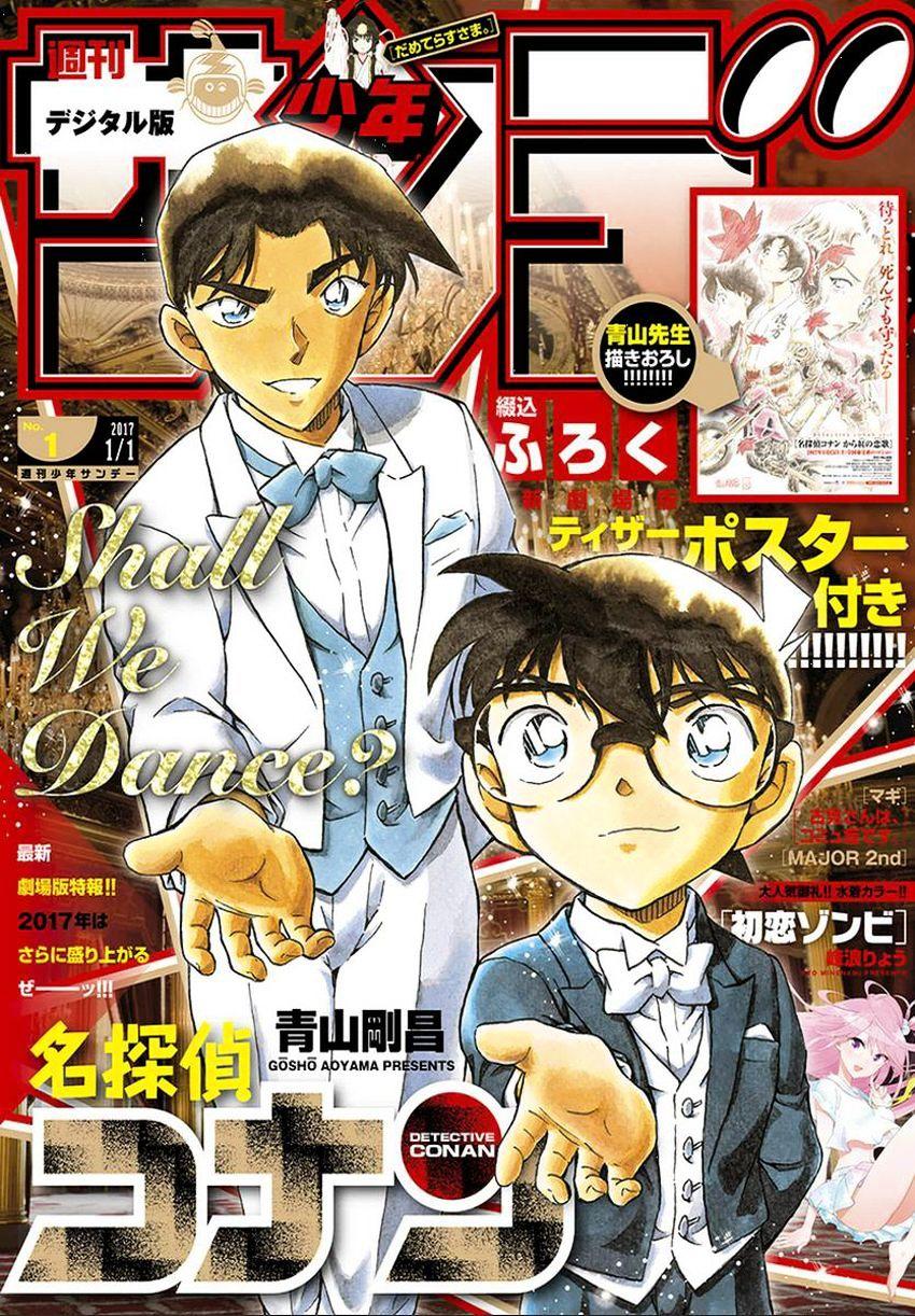 Detective Conan Chapter 980  Online Free Manga Read Image 2