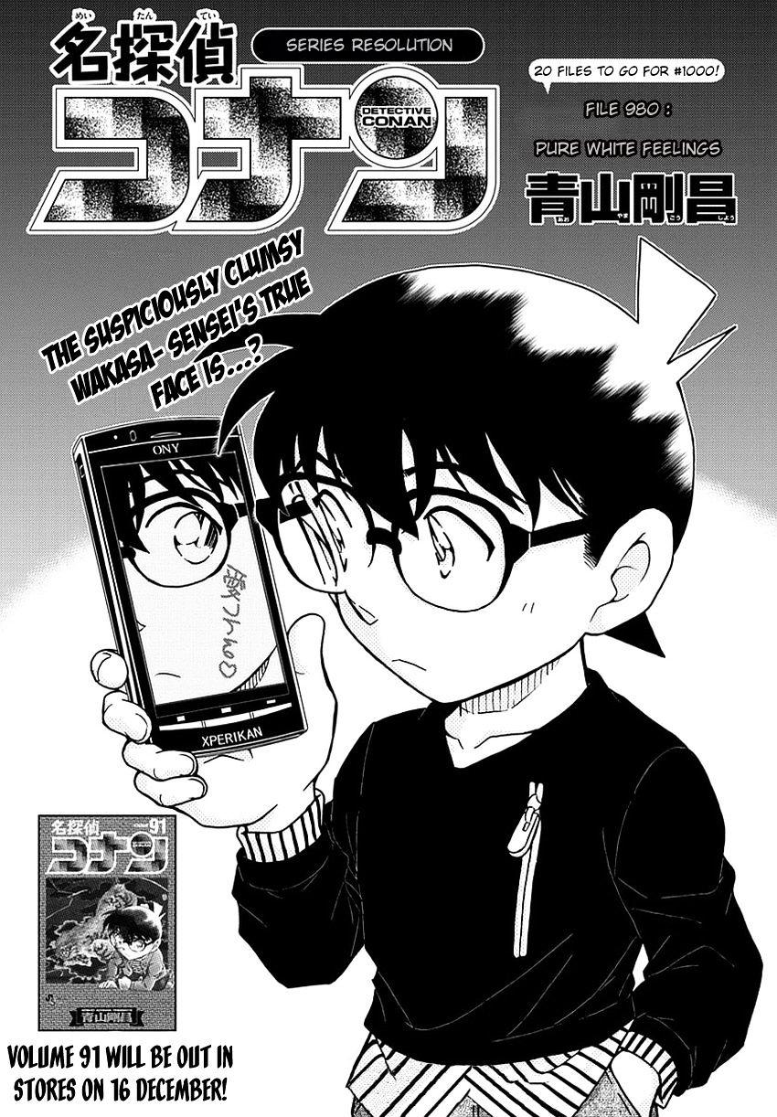 Detective Conan Chapter 980  Online Free Manga Read Image 3