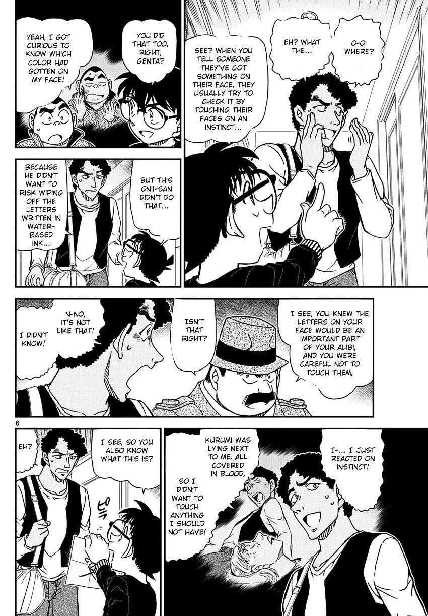Detective Conan Chapter 980  Online Free Manga Read Image 8