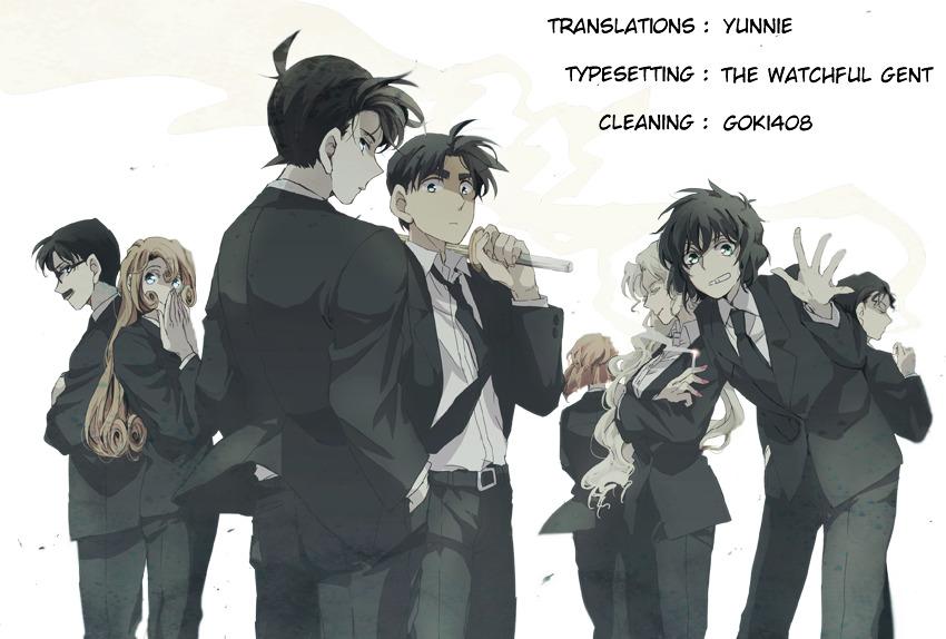 Detective Conan Chapter 981  Online Free Manga Read Image 1