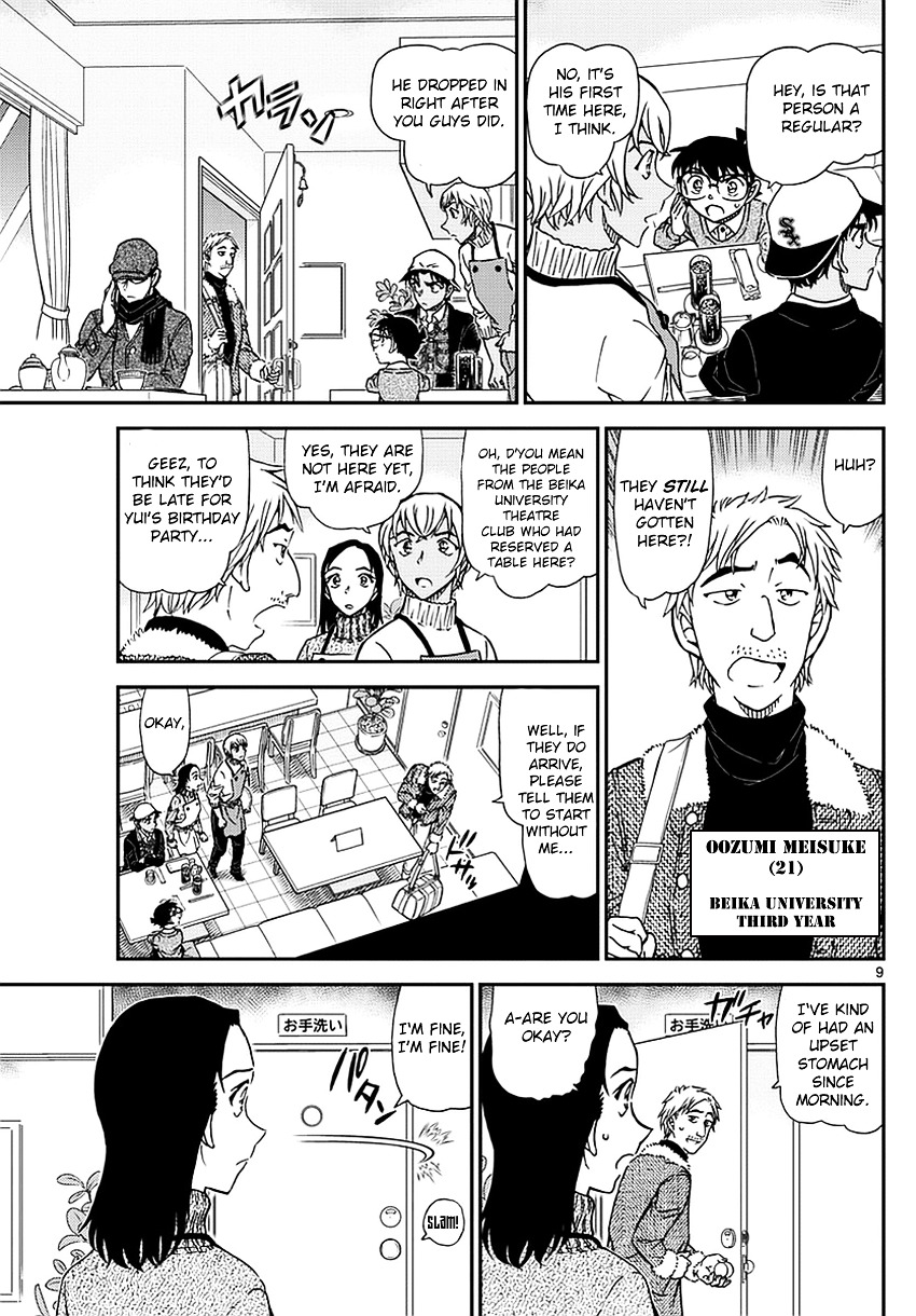 Detective Conan Chapter 981  Online Free Manga Read Image 10