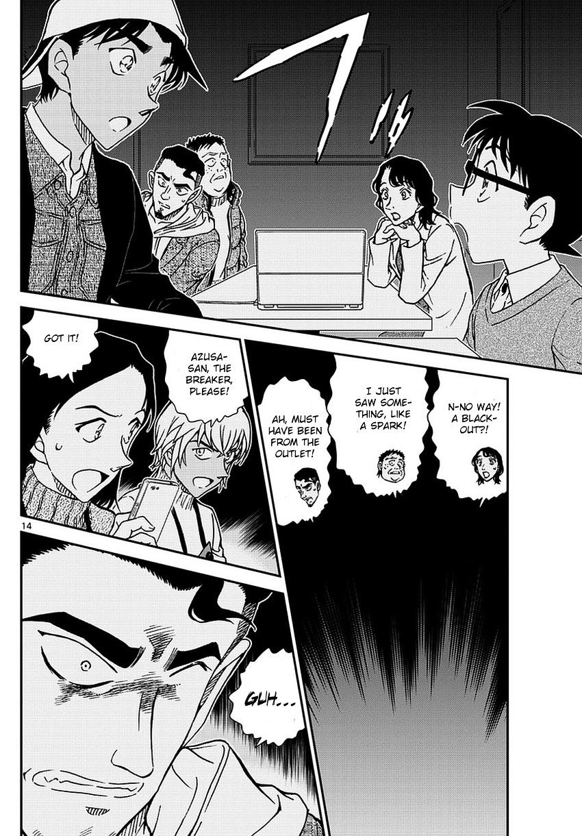 Detective Conan Chapter 981  Online Free Manga Read Image 15