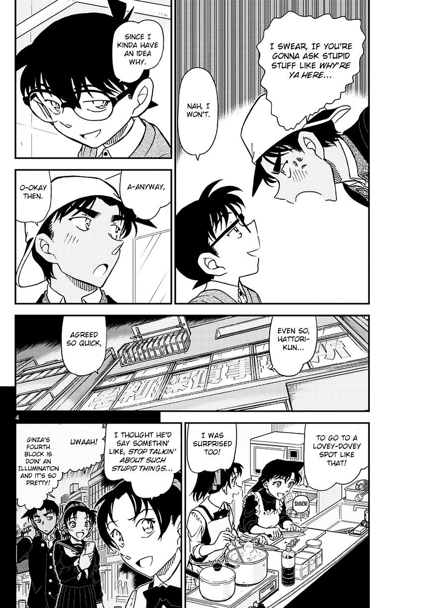 Detective Conan Chapter 981  Online Free Manga Read Image 5