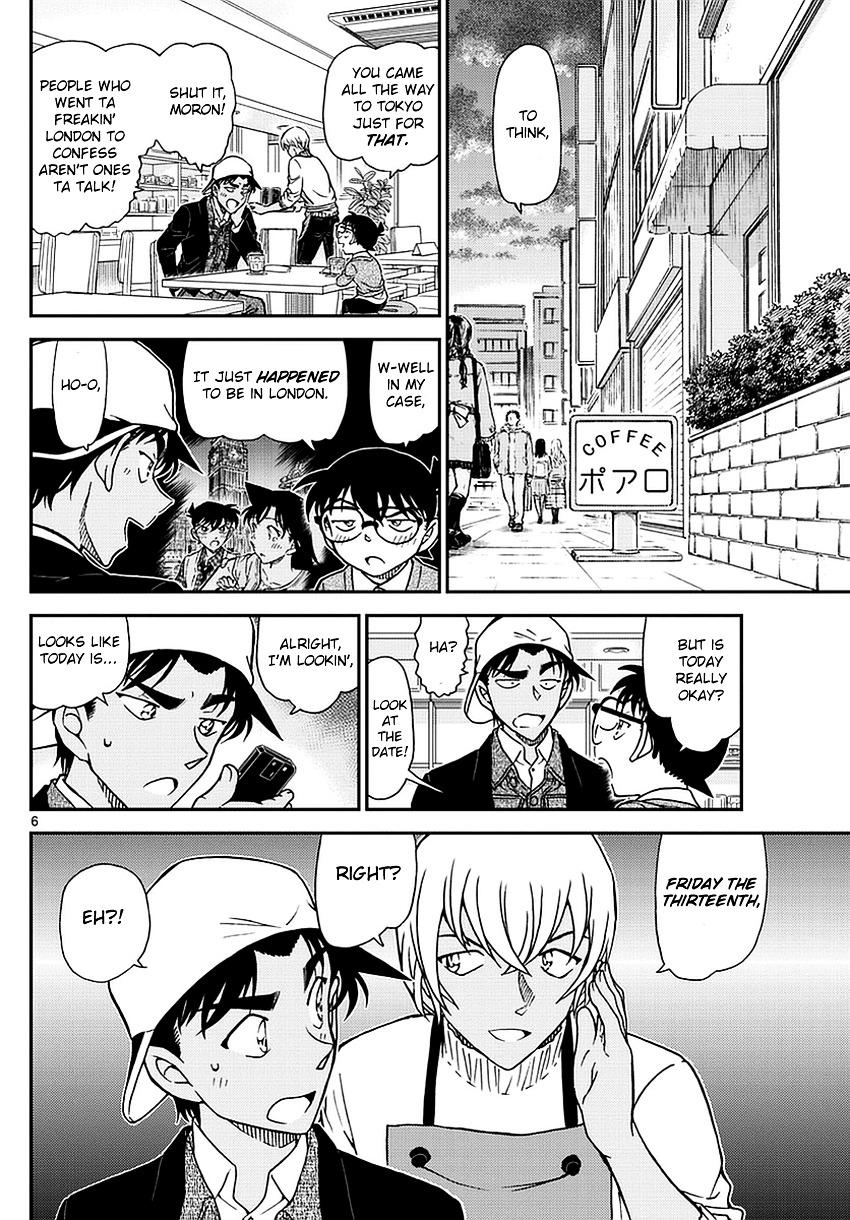 Detective Conan Chapter 981  Online Free Manga Read Image 7