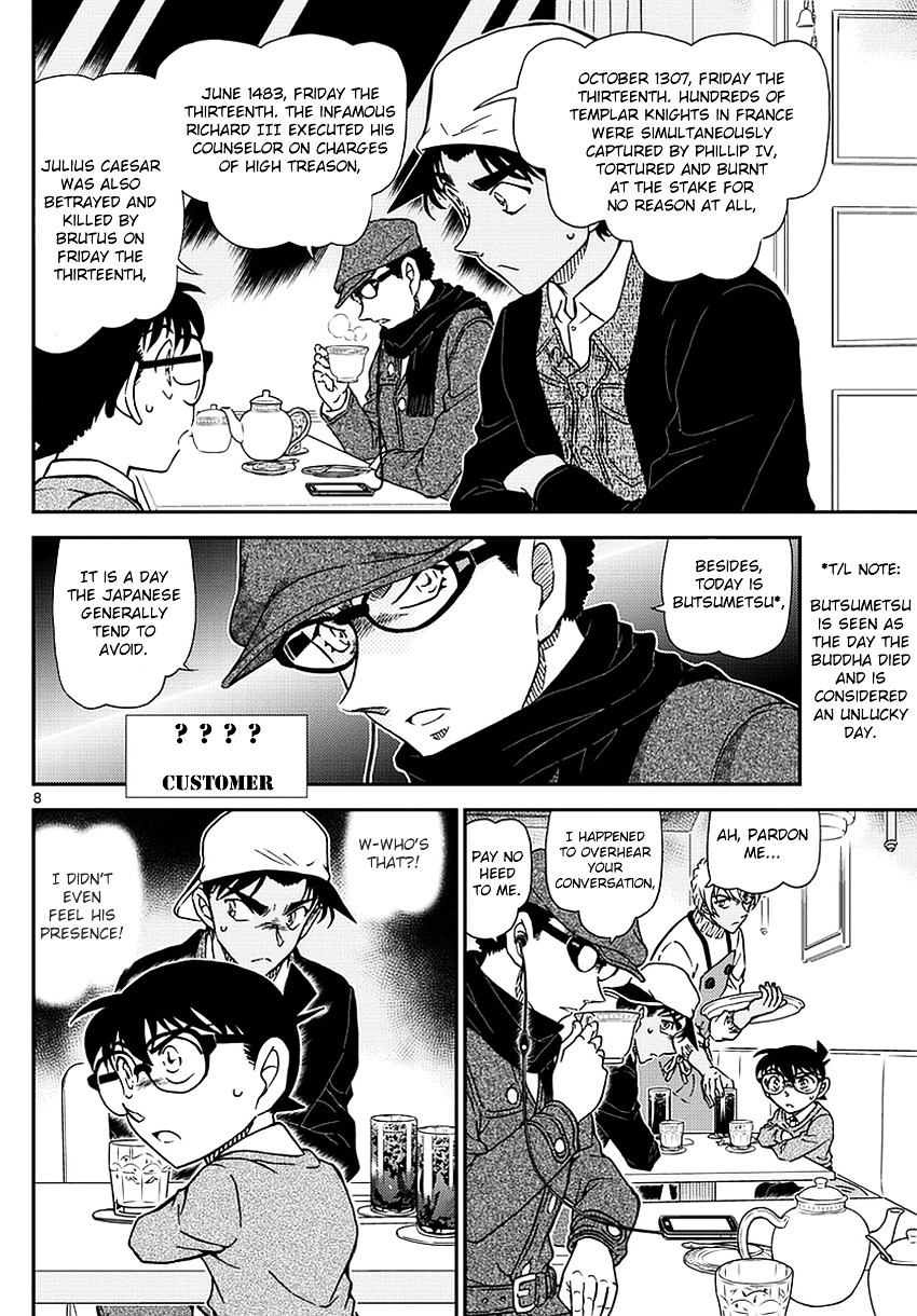 Detective Conan Chapter 981  Online Free Manga Read Image 9